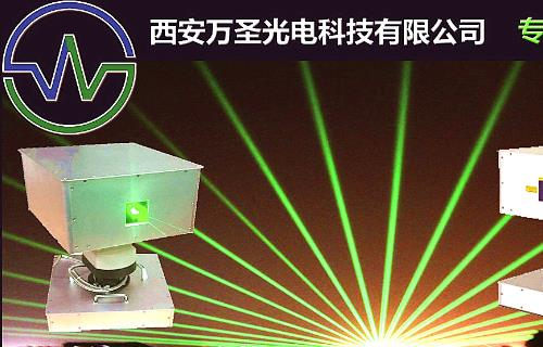 15W single green landmark laser / roof lighting laser light